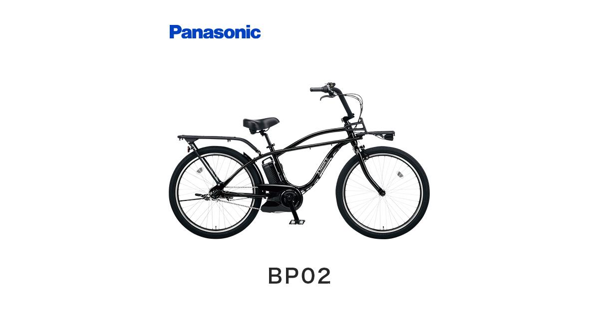 BP02|電動アシスト自転車/自転車|Panasonic