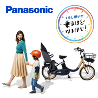 cycle.panasonic.com