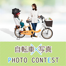 イメージ:CYCLE PHOTO