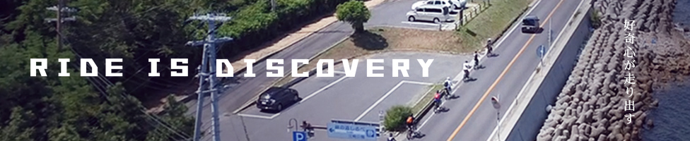 RIDE IS DISCOVERY